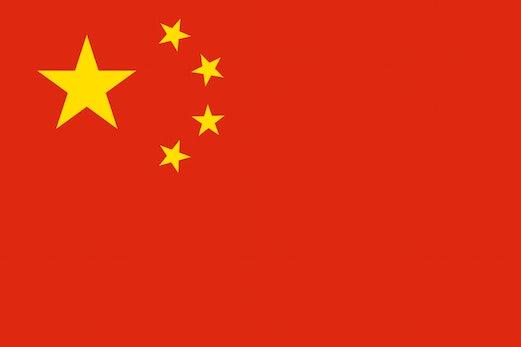 Social Web in China: Wie deutsche Unternehmen im Reich der Mitte erfolgreich sind