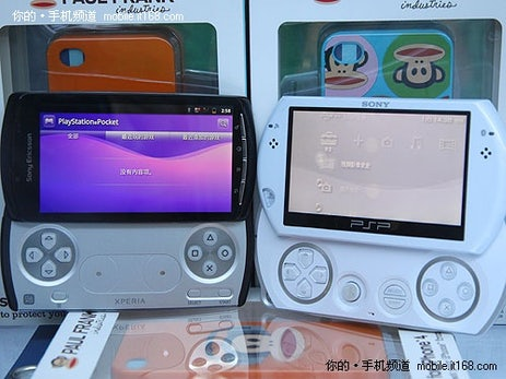 PlayStation Phone: Erster Testbericht geleaked