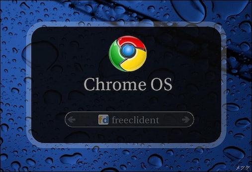 Chrome OS nun doch ein Tablet-OS?