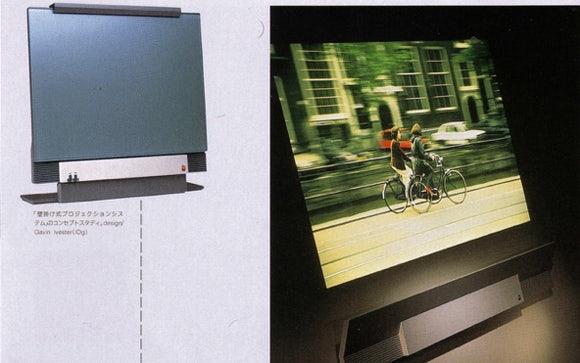 http://t3n.de/news/wp-content/uploads/2012/03/apple_device_9.jpg