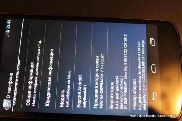 http://t3n.de/news/wp-content/uploads/2012/10/LG_Nexus_3-595x396.jpeg