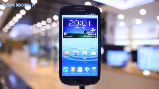 """Samsung Galaxy S3: Android 4.1.2 inklusive Funktionssammlung """"Premium Suite"""" freigegeben"""