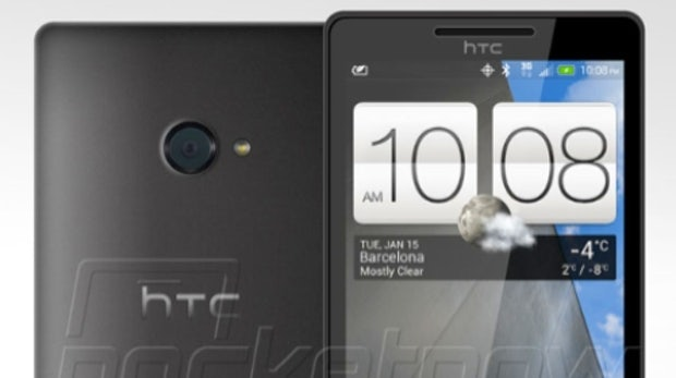 HTC M7: kommendes Android-Flaggschiff zeigt sich auf Pressebild