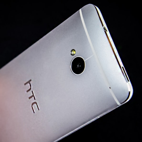 http://t3n.de/news/wp-content/uploads/2013/02/HTC-One-3announce_box_top-595x595.png