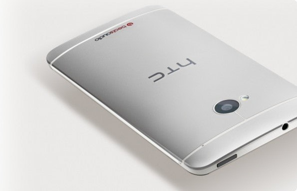 http://t3n.de/news/wp-content/uploads/2013/02/HTC-ProductDetail-Overview-Container1-02-bg-595x383.jpg