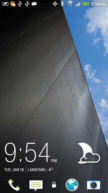 http://t3n.de/news/wp-content/uploads/2013/02/htc-sense-5-screenshots-leak-6.jpg