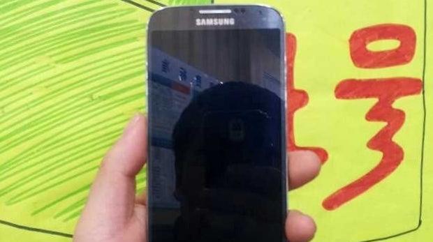 Handelt es sich hierbei um die ersten Fotos des Samsung Galaxy S4?
