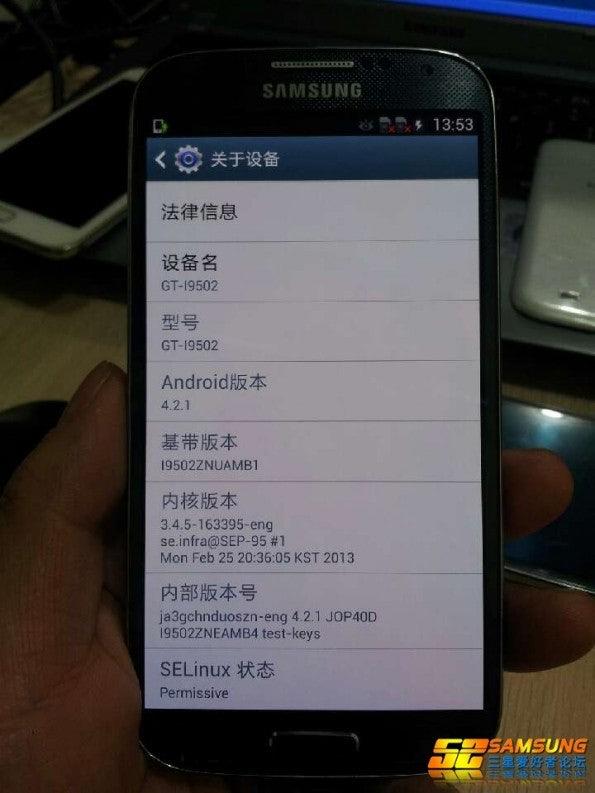 http://t3n.de/news/wp-content/uploads/2013/03/Samsung-Galaxy-S4-Leak-5-595x793.jpg