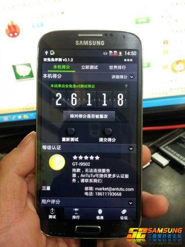 http://t3n.de/news/wp-content/uploads/2013/03/Samsung-Galaxy-S4-Leak-6-595x793.jpg