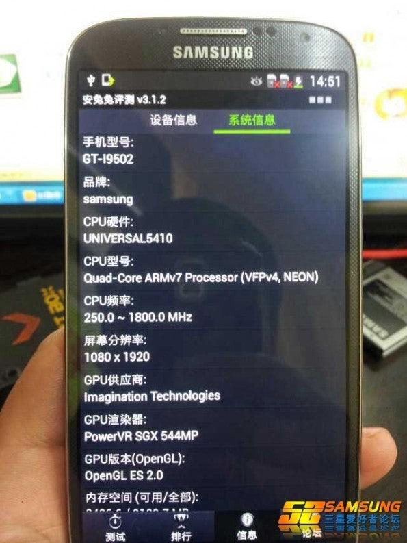 http://t3n.de/news/wp-content/uploads/2013/03/Samsung-Galaxy-S4-Leak-7-595x793.jpg