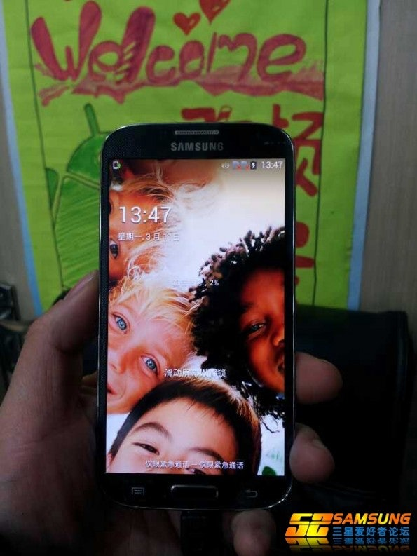 http://t3n.de/news/wp-content/uploads/2013/03/Samsung-Galaxy-S4-Leak-9-595x793.jpg
