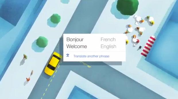 Google Now für iPhone und iPad: Angebliches Werbevideo aufgetaucht