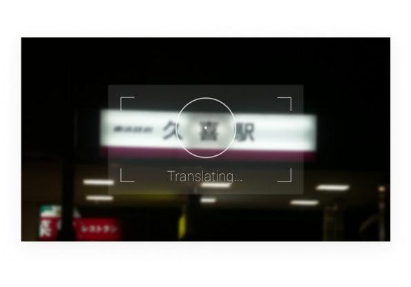 http://t3n.de/news/wp-content/uploads/2013/05/google-glass-ok-glass-translate-595x416.png