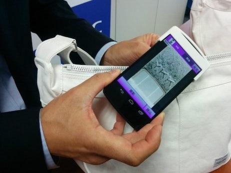 Produktpiraterie: Mit dieser Smartphone-Lösung entlarvst du Fake-Ware