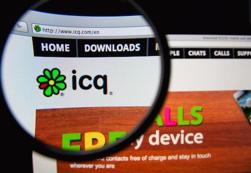 Mein ICQ-Protokoll aus dem Jahr 2000: Die schrägen Tage im Netz von damals