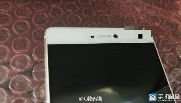 """Huawei P9 Leak. (Foto:  <a href=""""http://www.mobile-dad.com/a/286/18448.html"""">Mobile-Dad</a>)"""
